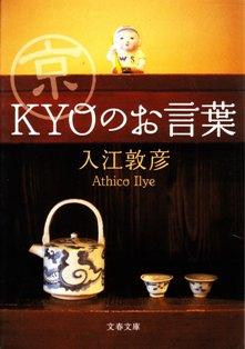 京M333G_0002