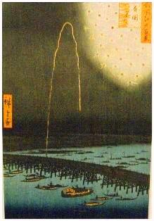 橋花火夜空
