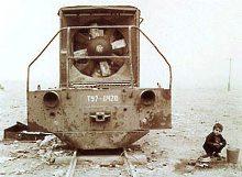 機関車n313