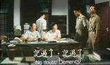 職員室 (Edward Yang, 1991) 02