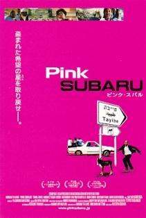 ピンク00496