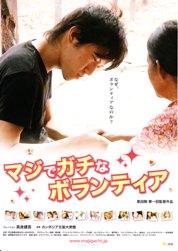 ちらしIMG_0005