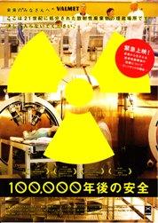 ちらしIMG_0006