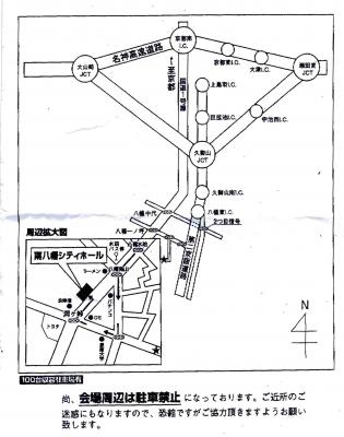 セレマ南八幡シティーホール地図