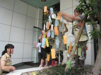竹笹に飾る1