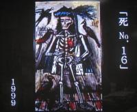 「死 No.16」1999年ベルナール・ビュフェ