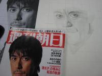 阿部寛写真模写5