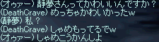 aa2_20080829175757.png