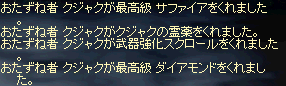 aa3_20080730170233.png