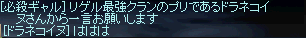 aa3_20080819174600.png