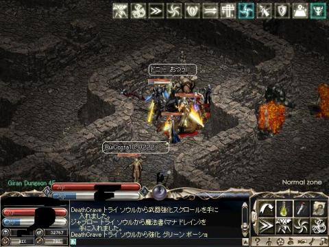 boss1_20080426174844.jpg
