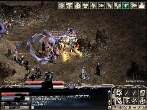 boss1_20080524123049.jpg