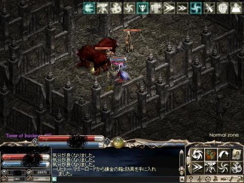 boss2_20080229110408.jpg