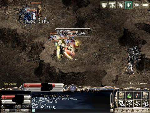 boss2_20080426174851.jpg
