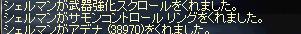 boss3_20081002175527.png