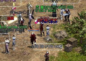 kano2_20080518114902.jpg