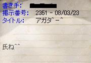kano7.jpg