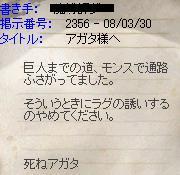 kano8.jpg