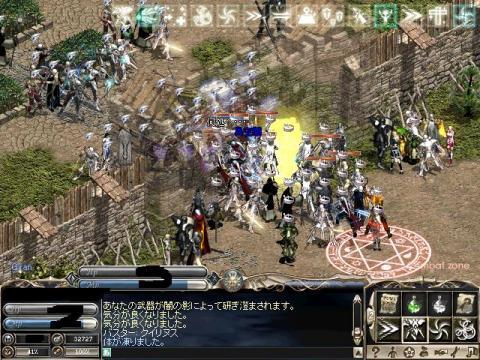 war1_20080331151555.jpg