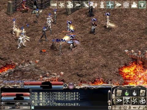war1_20080404143606.jpg