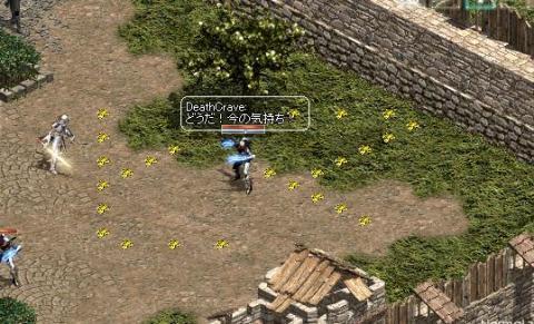 war1_20080510193846.jpg