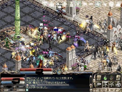 war23_20080305163536.jpg