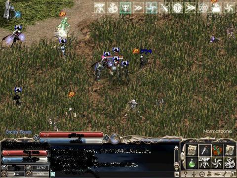 war2_20080223183831.jpg