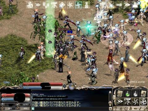 war2_20080501201130.jpg