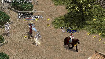 war2_20080510194027.jpg