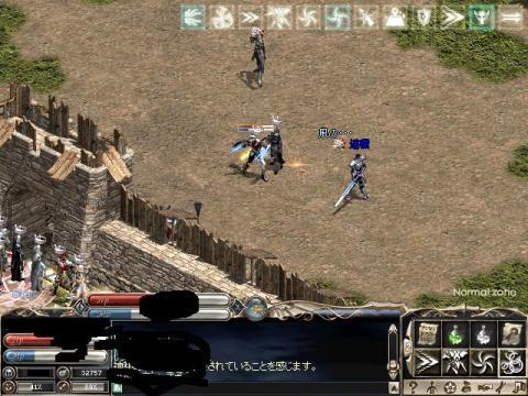 war4_20080423174218.jpg