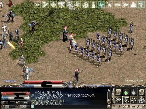 war4_20080514163758.jpg