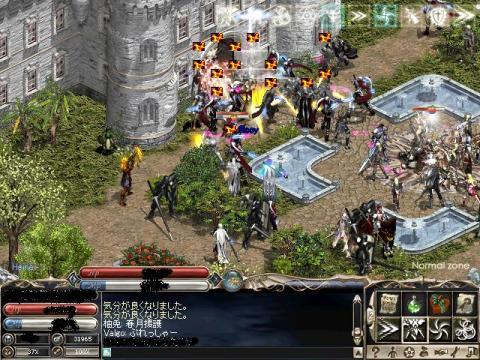 war5_20080225052656.jpg