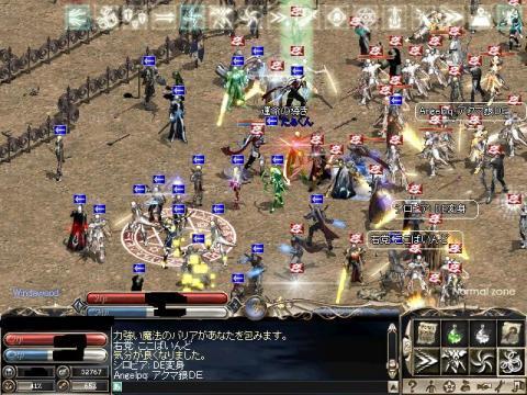 war5_20080514163836.jpg
