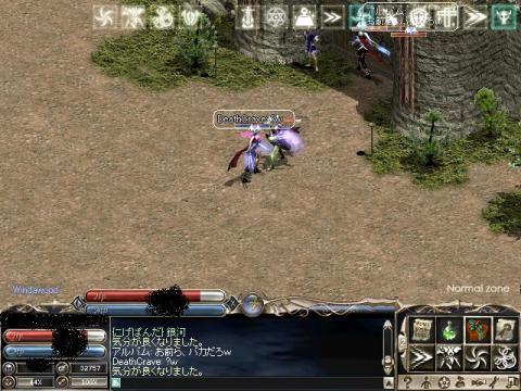 war6_20080303061636.jpg