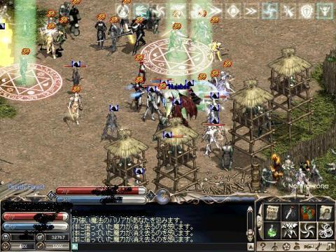 war_20080223183824.jpg