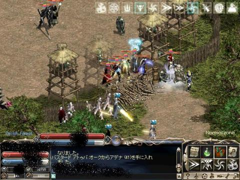 war_20080226082529.jpg