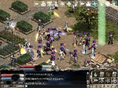 war_20080229110334.jpg