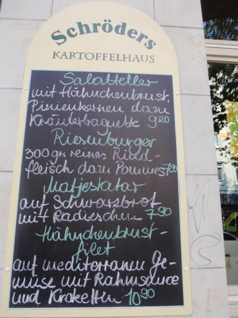 1.AUGY.2010 Hamburg 152