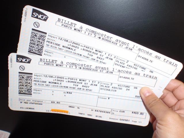 12.AUGY.2010 Paris-Borduaux 018