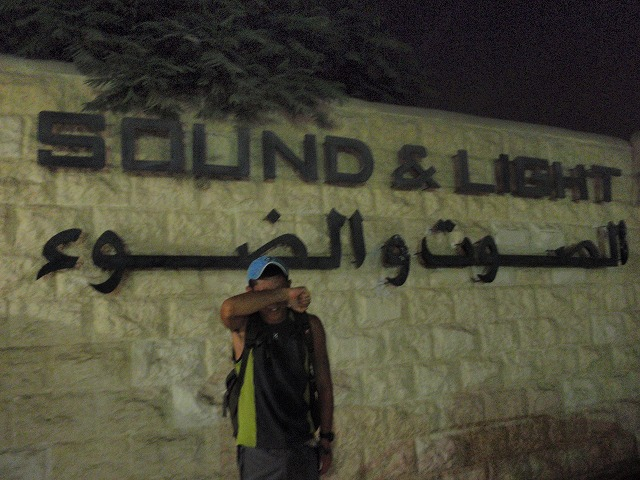 26.SEP.2010 Cairo 041