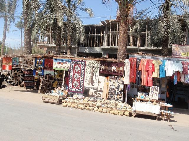 26.SEP.2010 Cairo 151