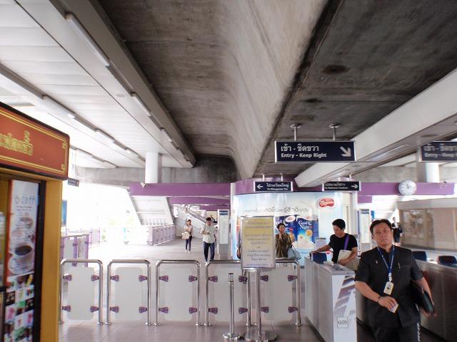 30.OCT.2010 Bangkok-ChiangMai 006