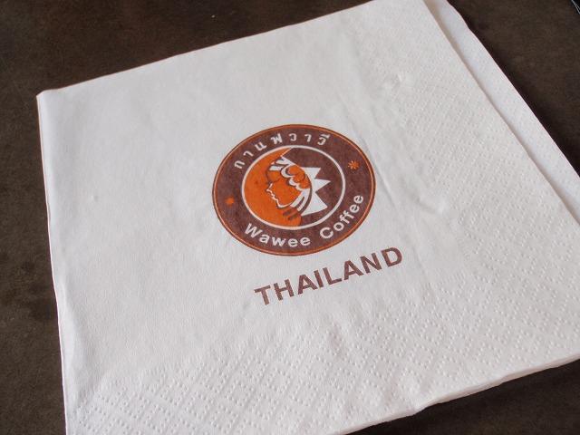 30.OCT.2010 Bangkok-ChiangMai 083