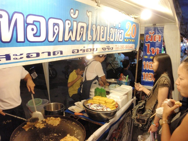 30.OCT.2010 Bangkok-ChiangMai 101