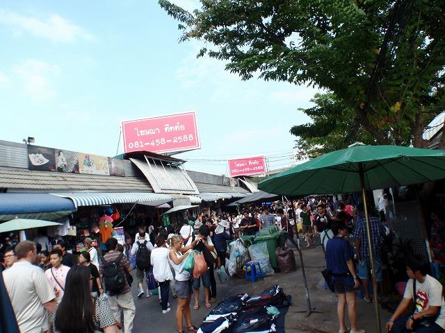 16.NOV.2010 Ko Phayam-Pattaya 034