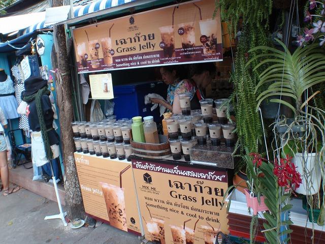 16.NOV.2010 Ko Phayam-Pattaya 035