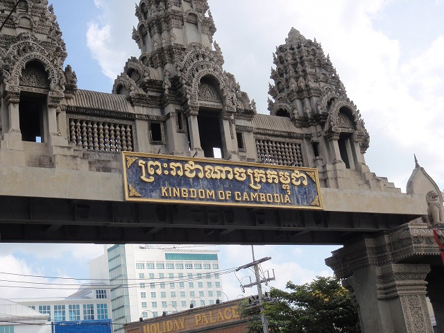 19.NOV.2010 Bangkok-AnkorWat,Canbodia 065