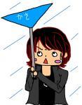 台風の日の傘の悲劇