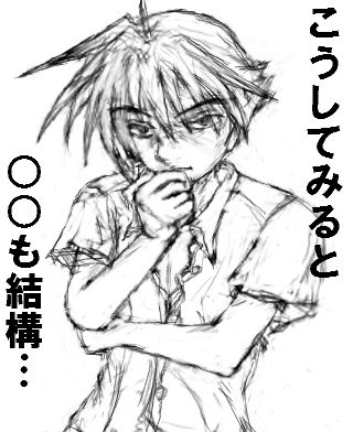makoto_image