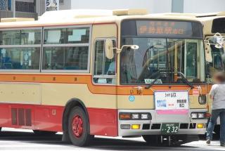 DSC_2326.jpg